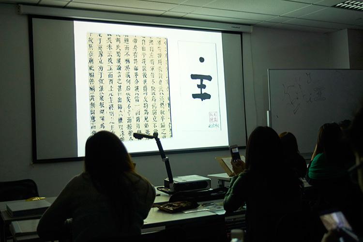 课程现场,Maurizio老师解说他是如何以意大利异质文化的视角从中国书法中寻找、发现和提炼设计元素。