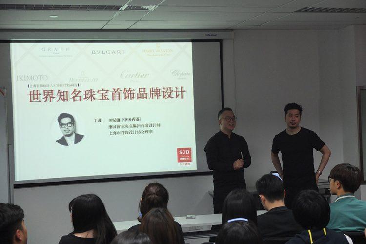 上海市首饰设计协会副会长兼秘书长储卫民(左)感谢龚家骥先生(右)精彩讲课。